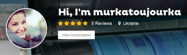 murkatoujourka